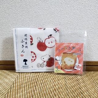 ピーナッツ(PEANUTS)の[新品未使用]スヌーピー キッチングッズ(収納/キッチン雑貨)