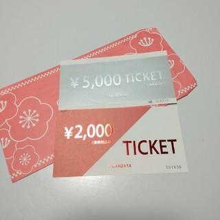 スコットクラブ(SCOT CLUB)のYAMADAYA  チケット(ショッピング)