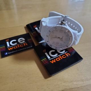 アイスウォッチ(ice watch)のアイスウォッチ ice watch 美品(腕時計)