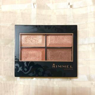 リンメル(RIMMEL)のRIMMEL リンメル ロイヤルヴィンテージ アイズ 014(アイシャドウ)