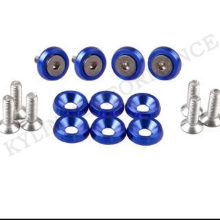 ブルー 4本 青色 ナンバープレートボルト M6六角ボルト アルミワッシャー(車外アクセサリ)