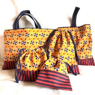 オレンジ好きの女の子!大人っぽく可愛い北欧マリン&ボーダー入園入学5点セット(バッグ/レッスンバッグ)