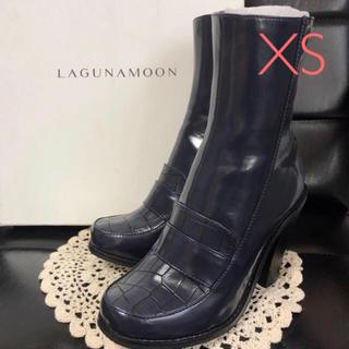 ラグナムーン(LagunaMoon)の[新品][LagunaMoon] ブーツ XS ラグナムーン ローファー (ブーツ)