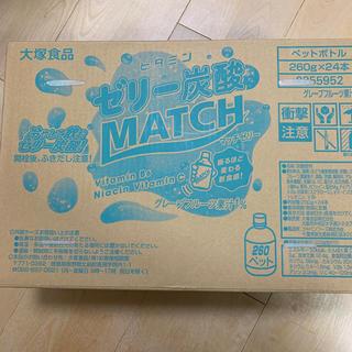 オオツカセイヤク(大塚製薬)の【新品】ゼリー炭酸マッチ MATCH(ソフトドリンク)