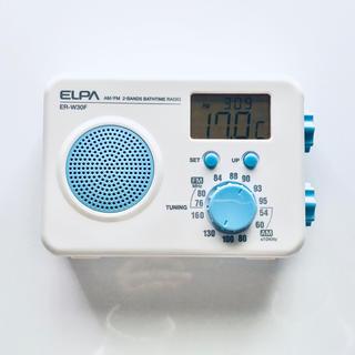 エルパ(ELPA)のELPA 水回りで使えるバスタイムラジオ ER-W30F(ラジオ)