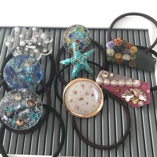 未使用 ハンドメイドレジンヘアゴム 8点 琉球ガラス、天然石、押し花、パール(ヘアアクセサリー)