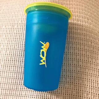 アカチャンホンポ(アカチャンホンポ)の【美品】WOWカップ ブルー 360度から飲める(マグカップ)