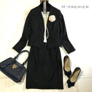 エムプルミエ(M-premier)の美品 エムプルミエ❤︎ノーカラージャケット+スカート スーツ 冠婚葬祭 通勤(スーツ)