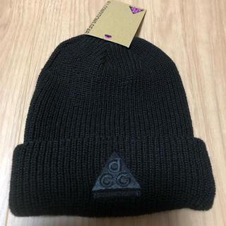 ナイキ(NIKE)のACG ビーニー ニット帽 黒 ブラック(ニット帽/ビーニー)