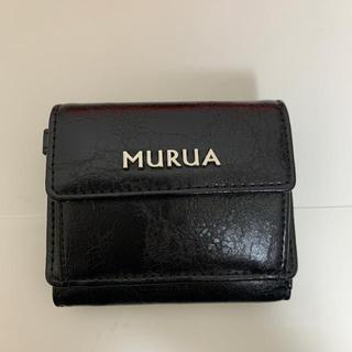 ムルーア(MURUA)のMURUA(財布)