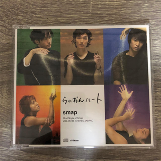 スマップ(SMAP)のSMAP CD 2枚入り(ポップス/ロック(邦楽))