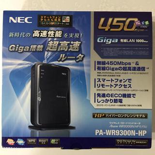 エヌイーシー(NEC)のNEC PA-WR9300N-HP ルーター(その他)