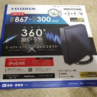 アイオーデータ(IODATA)の無線LANルーター I-O DATA WN-AX1167GR(その他)