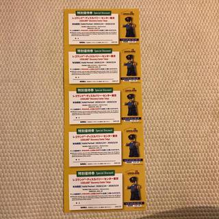 レゴ(Lego)のレゴランド・ディスカバリー・センター東京 特別優待券(遊園地/テーマパーク)