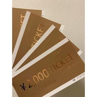 スコットクラブ(SCOT CLUB)のヤマダヤ 2000円チケット×4枚(ショッピング)