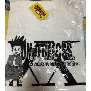 ハンター(HUNTER)のハンターハンター HUNTER×HUNTER ゴン Tシャツ レア 限定 送料込(その他)