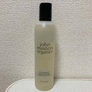 ジョンマスターオーガニック(John Masters Organics)のジョンマスターオーガニック ボディウォッシュ(ボディソープ/石鹸)
