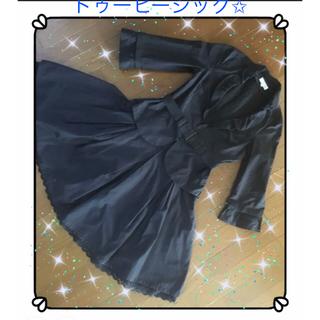トゥービーシック(TO BE CHIC)のトゥービーシック!可愛いスーツ ブラック お袖のフリル取り外し可能!!(スーツ)