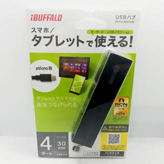 バッファロー(Buffalo)のスマホ・タブレット用USB2.0 4ポートハブ(その他)