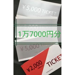スコットクラブ(SCOT CLUB)のa02.ヤマダヤ 商品券  1万7千円分 チケット スコットクラブ(ショッピング)