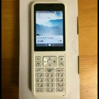 ソフトバンク(Softbank)のSIMPLY SEIKO 603SI ホワイト 新品未開封 (携帯電話本体)