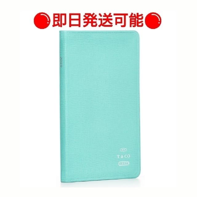 日本最大級iphone7ケースgucci,リングiphone7ケース