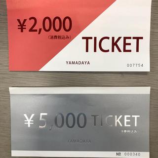 スコットクラブ(SCOT CLUB)のスコットクラブ金券 7000円分 すぐ発送します!(ショッピング)