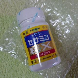 サントリー(サントリー)の新品未開封☆セサミン90粒(ビタミン)