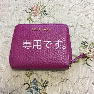 コールハーン(Cole Haan)のコールハーン ピンク二つ折り財布  K's様専用です。(財布)