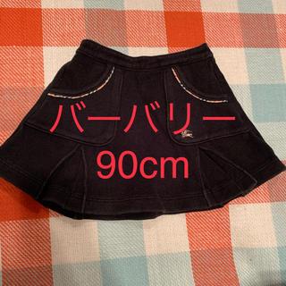 バーバリー(BURBERRY)のバーバリー スカート 90cm(スカート)