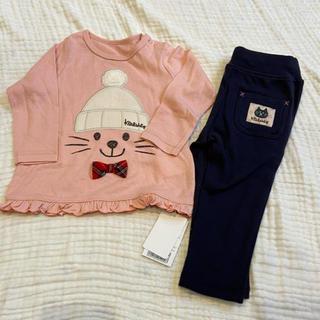 クレードスコープ(kladskap)の新品 クレードスコープ 女の子 80㎝  セット(Tシャツ)