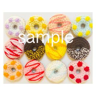 【sample】ドーナツ(知育玩具)