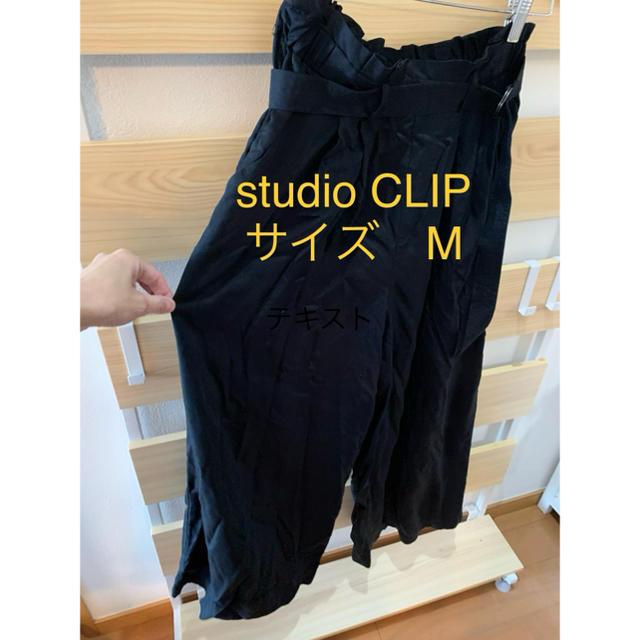 STUDIO CLIP(スタディオクリップ)のstudio CLIP ワイドパンツ Mサイズ レディースのパンツ(その他)の商品写真