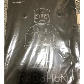 シャープ(SHARP)のロボホン RoBoHoN Wi-Fi対応モデル SR-04MY (その他)