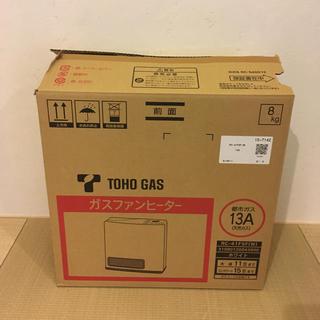 トウホウ(東邦)の*東邦ガス*RC-41FSF[W] ガスファンヒーター 2mガスホース付(ファンヒーター)