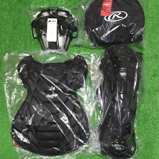 Rawlings - ★新品未使用★ 一般ソフトボール用 キャッチャー プロテクター 防具 バッグ