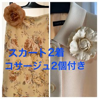 ベルメゾン(ベルメゾン)の⭐︎セレモニースーツ5点セット⭐︎無地スカート・花柄スカート + コサージュ2点(スーツ)