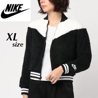 NIKE - 【定価11000円】NIKE ボア モコモコ ジャケット 黒×白 XLサイズ