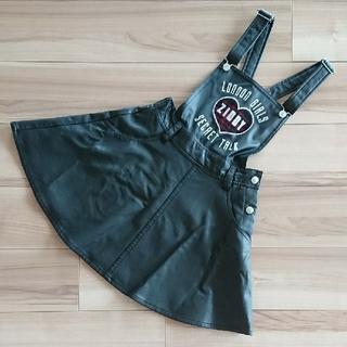 ZIDDY - 美品♥140★ジディ★フェイクレザージャンパースカート