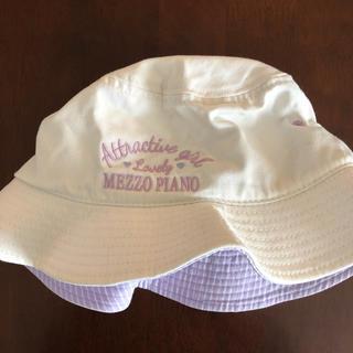 メゾピアノ(mezzo piano)のMezzo Piano 54〜56cm 帽子(帽子)