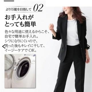 ニッセン(ニッセン)のあー様専用です✨ニッセン 洗えるスーツ 上下7号(スーツ)
