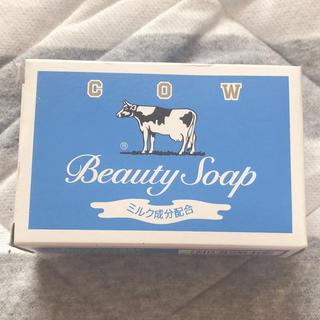 ギュウニュウセッケン(牛乳石鹸)のカウブランド 牛乳石鹸 青箱(85g)(ボディソープ/石鹸)