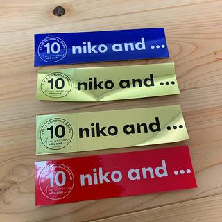 ニコアンド(niko and...)のniko and... 10周年限定ステッカー 4枚セット(シール)
