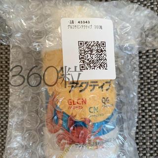 サントリー(サントリー)のサントリーグルコサミンアクティブ360粒(ビタミン)