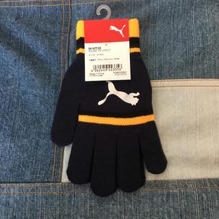 プーマ(PUMA)の新品 未使用 キッズ 手袋(手袋)