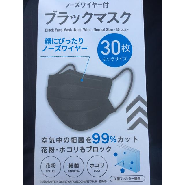 リブ ラボラトリーズ マスク 個 包装 - マスク 30枚入りの通販 by ドラえもん's shop