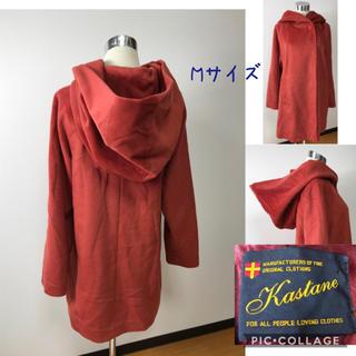 Kastane - 女性 M《Kastane》(大きなフード)コート