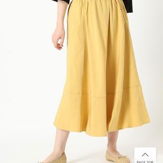 スタディオクリップ(STUDIO CLIP)のスタジオクリップ レーヨンリネンツイルバイヤスマキシスカート(ロングスカート)