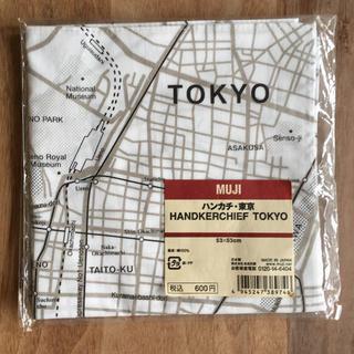 ムジルシリョウヒン(MUJI (無印良品))の専用 無印良品 ハンカチ 地図柄 東京 ビンテージ 未開封(ハンカチ)