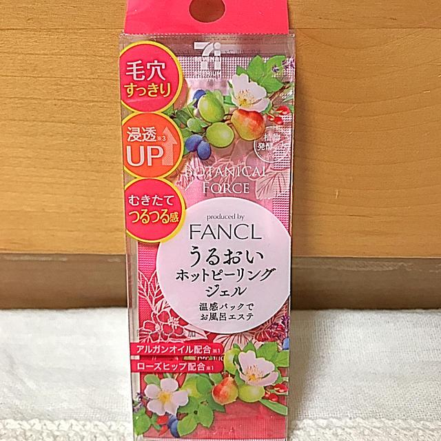 FANCL - 【新品未開封】ボタニカル フォース うるおいホットピーリングジェル 3回分の通販